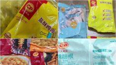 하얼빈 식품공장서 확진자…'가공식품 통한 전염' 공포감 확산