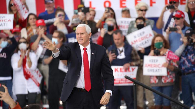 마이크 펜스 미국 부통령   Spencer Platt/Getty Images