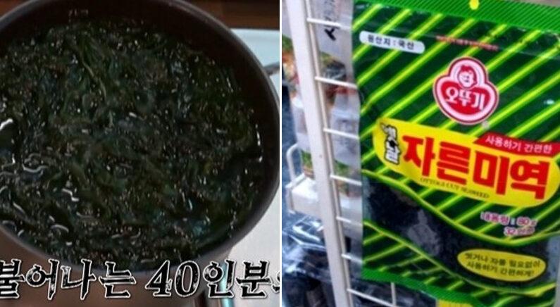 [좌] MBC에브리원 '어서와 한국은 처음이지?' [우] 온라인 커뮤니티
