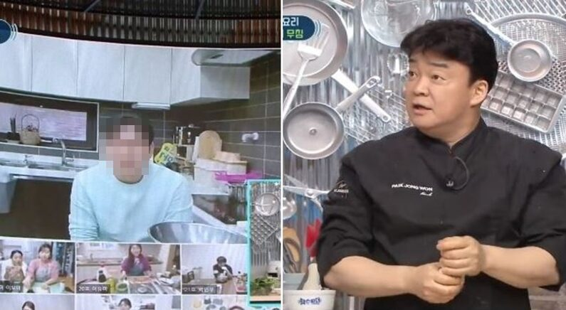 MBC '백파더 : 요리를 멈추지 마!'