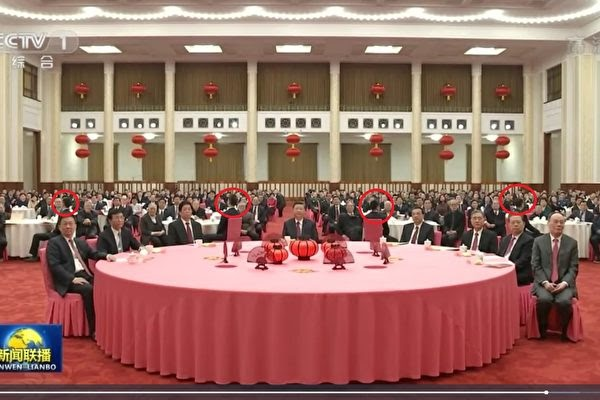 지난 10일 공산당 중앙과 국무원이 단체로 신년 인사를 나누는 단배회(團拜會)에서 시진핑 등 고위층 주변에 젊은 남성(붉은색 원) 4명이 앉아 있다. | 영상 캡처