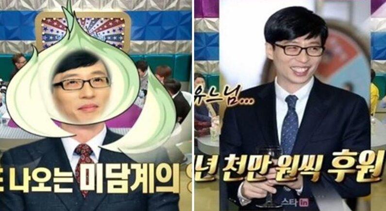 기사 내용을 돕기 위한 사진/MBC '라디오스타'