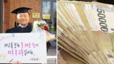 졸업식에서 받은 '장학금'을 다시 '장학금'으로 기부한 74세 만학도의 선행