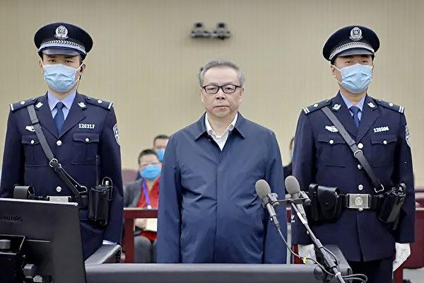 화룽(華融)자산관리 유한공사 라이샤오민(賴小民) 전 당위 서기겸 회장 | Handout / Second Intermediate People's Court of Tianjin / AFP=연합