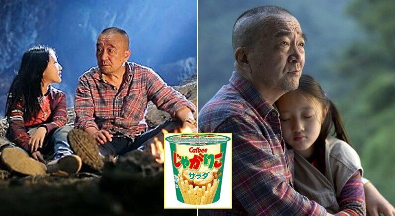 기사와 관련 없는 사진 / 영화 '나이팅게일'