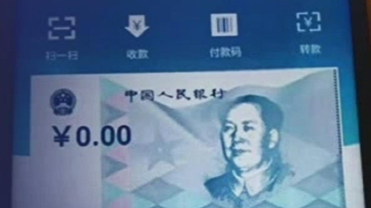 국경 못 넘는 디지털 위안화...中 인민은행 내놓은 해법은?
