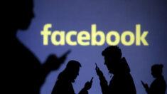 """英 언론 """"페이스북, 돈 받고 中 공산당 정치 선전물 홍보"""""""