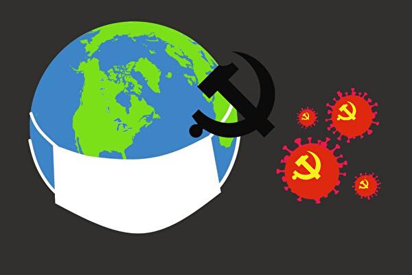중공 당국의 은폐로 중국 바이러스(우한 폐렴) 대역병이 전 세계를 휩씁고 있다. | 밍후이왕