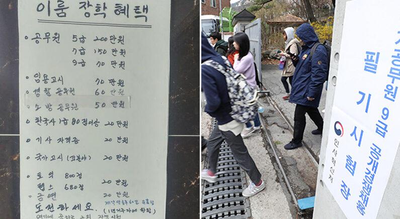 [좌] 온라인 커뮤니티 [우] 연합뉴스
