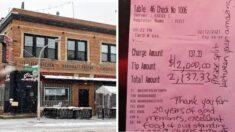 '연애 20주년'을 맞이해 첫 데이트 레스토랑에 '222만원' 팁 남긴 美부부