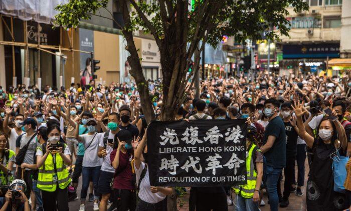 2020년 7월 1일 홍콩 국가안전법에 반대하는 시위가 열렸다. | Dale de la Rey/AFP via Getty Images