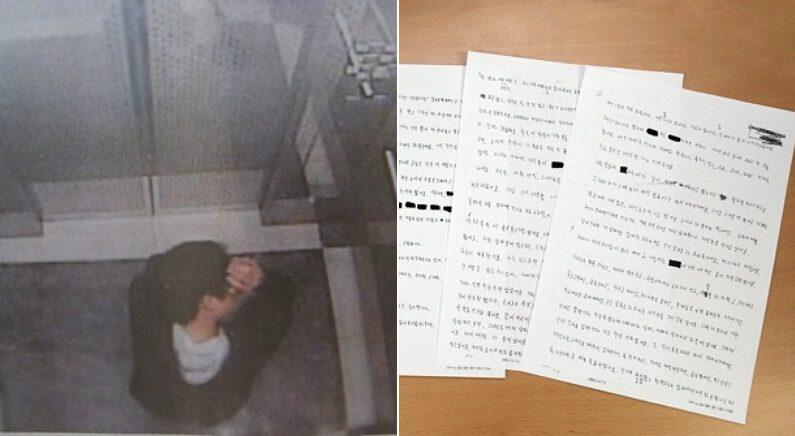 [좌] 온라인 커뮤니티, [우] 연합뉴스