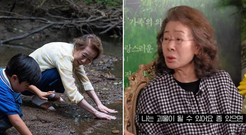 [좌] 영화 '미나리'   판씨네마 [우]  유튜브 채널 '스브스뉴스'