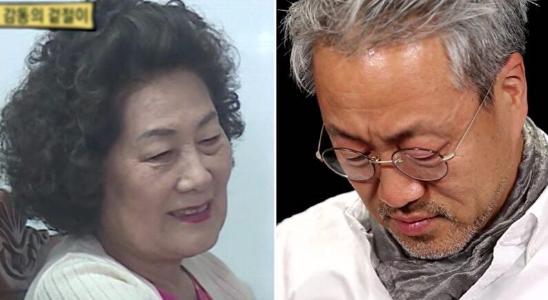 SBS '자기야-백년손님'