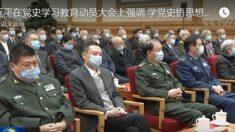 [칼럼] '화궈펑 띄우기'에 나선 시진핑… 당내 정적에 대한 선전포고