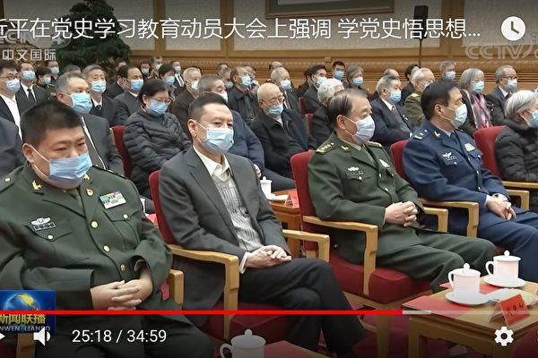 중국 공산당은 지난 20일 '화궈펑 탄생 100주년 기념 좌담회'를 성대하게 열었다. |  영상캡처