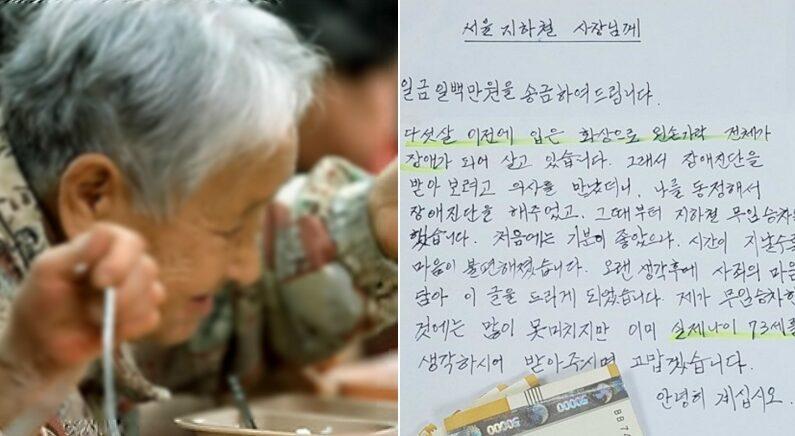[좌] 기사와 관련 없는 자료 사진 / 연합뉴스, [우] 서울교통공사