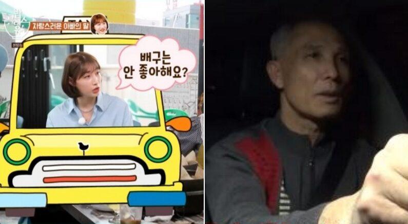 [좌] 올리브TV '밥블레스유2', [우] MBC '나 혼자 산다'