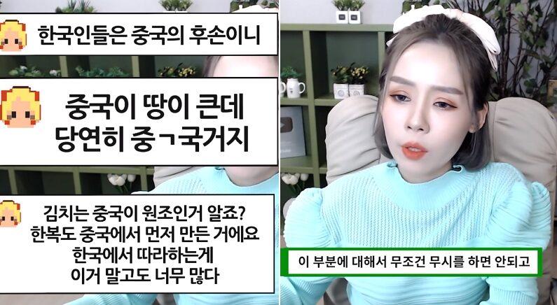 유튜브 '손봄향의 사생활'