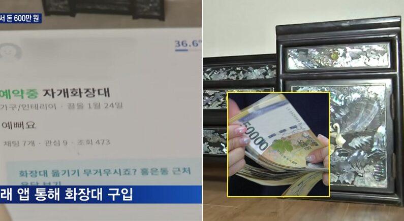 MBN '종합뉴스'