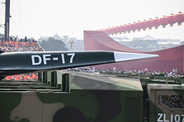 중국 공산당 국가 정권 찬탈 70주년 대형 열병식에서 중국 공산당 군부가 신형 극초음속 탄도 핵미사일 DF-17을 선보이고 있다.  | GREG BAKER/AFP via Getty Images