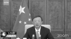 """영국, 중국 관영 영어 방송사 면허 취소…""""공산당이 통제"""""""