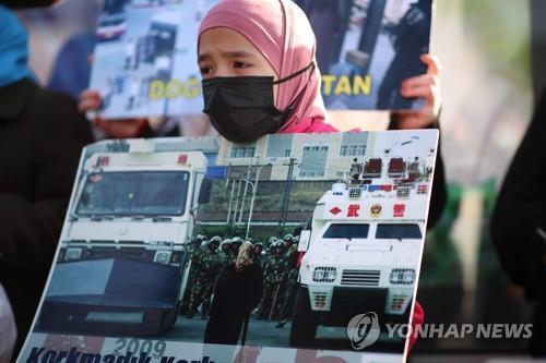 """네덜란드 의회 """"중국에서 위구르족 집단학살"""" 결의"""