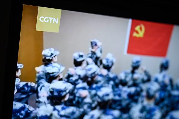중국 공산당 관영방송 CCTV의 글로벌 채널인 CGTN의 방송화면 | Leon Neal/Getty Images