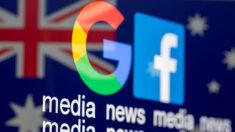 호주, 세계최초 구글·페이스북에 뉴스사용료 부과법 통과