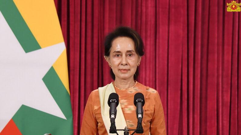 아웅산 수치 미얀마 국가고문 | 미얀마 국가고문실 제공=연합