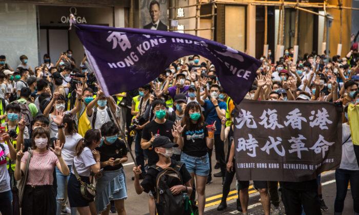 홍콩인, 英 BNO여권 신청 잇따라…'국가안전법' 여파