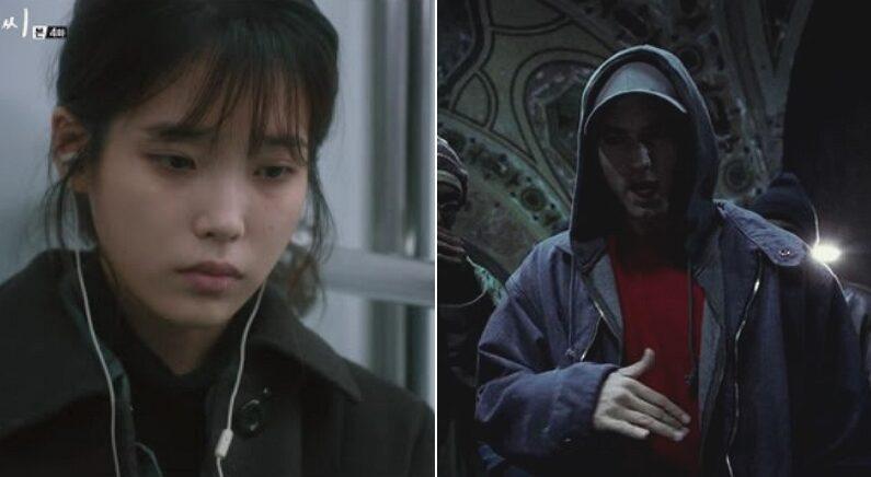기사와 관련 없는 사진 / [좌] tvN '나의 아저씨', [우] 영화 '8마일'