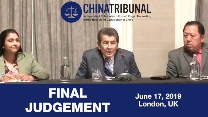 영국의 독립시민재판소인 '차이나 트리뷰널' | 화면 캡처