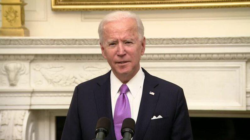 조 바이든 미국 대통령 | 방송화면 캡처