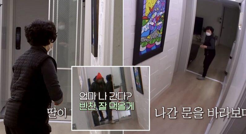 JTBC ' 독립만세'