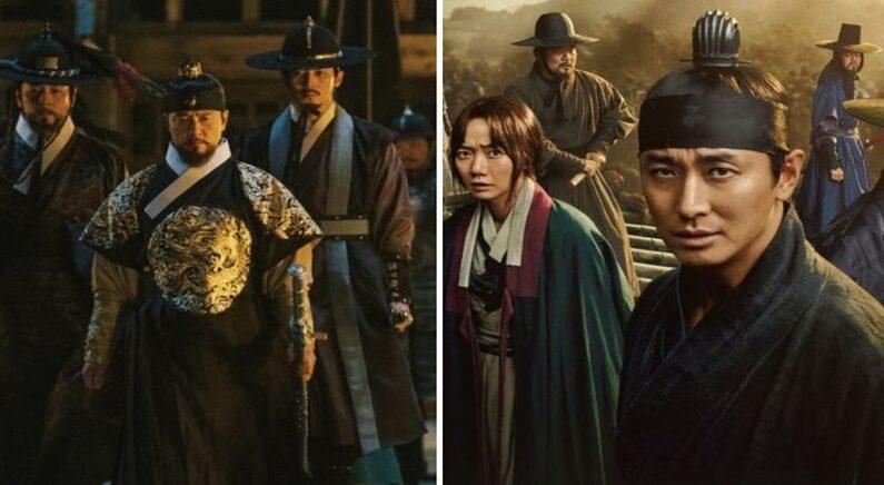 조선구마사(좌), 킹덤(우)