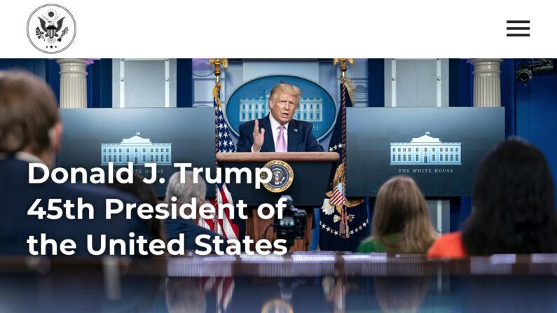 도널드 트럼프 전 미국 대통령 | 45office.com