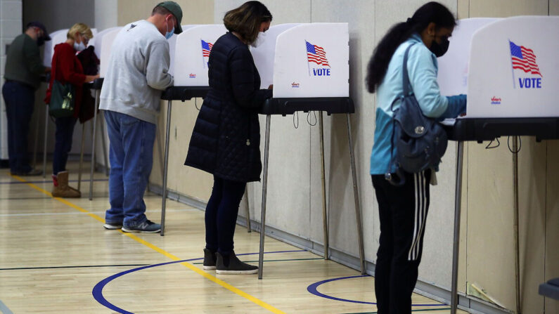 미국 메릴랜드주의 한 투표소 | 로이터 연합