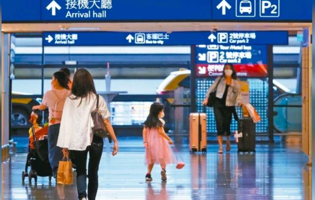 대만 타이베이의 공항 모습    연합보