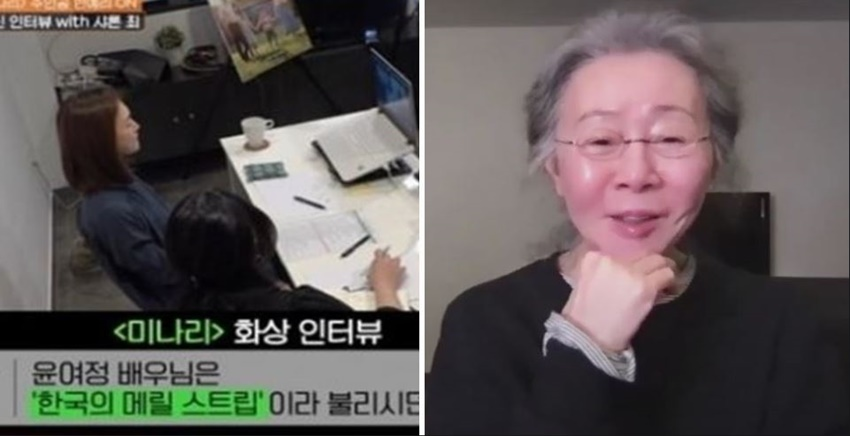 """""""한국의 메릴 스트립으로 불린다""""는 외신 물음에 윤여정이 한 센스있는 답변"""