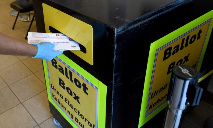 네바다주 클라크 카운티의 한 우편투표지 수거함. 2020.10.13 | Ethan Miller/Getty Images