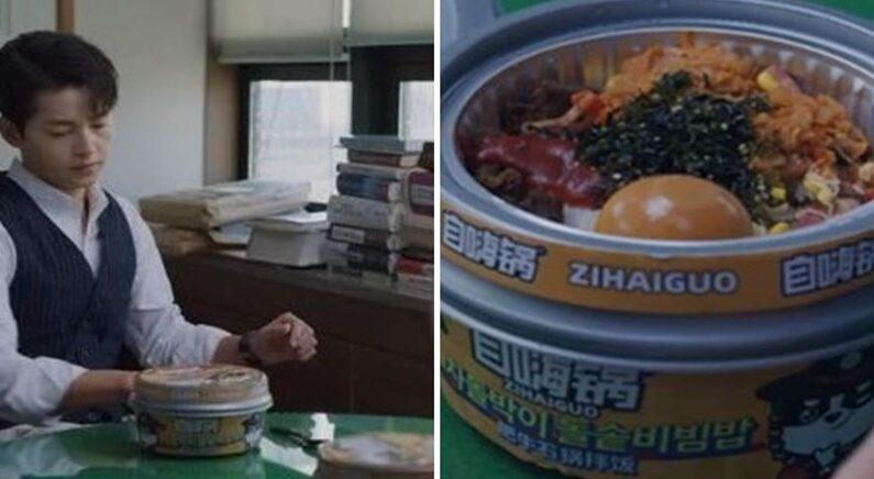 tvN '빈센조'