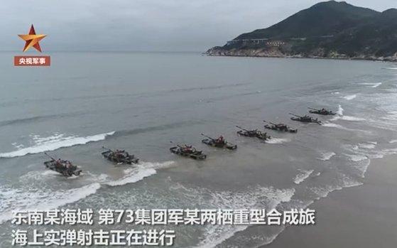"""""""양회 앞둔 중국, 대만과 긴장 속 남중국해서 상륙훈련"""""""