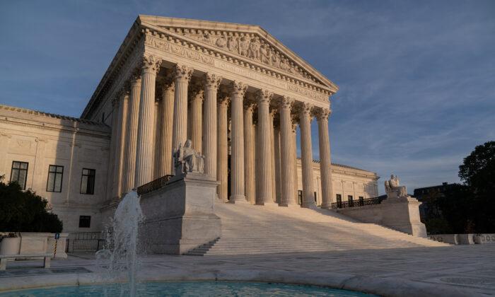 미국 워싱턴 DC의 연방대법원 건물. 2020.11.5 | AP Photo/J. Scott Applewhite