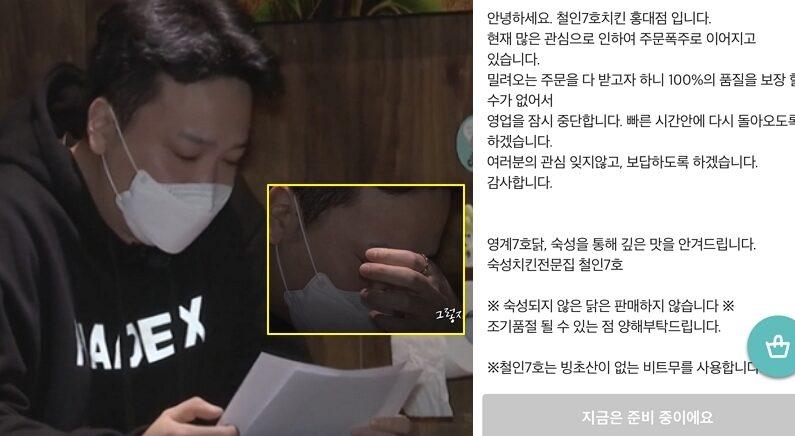 [좌] YouTube '엠빅뉴스', [우] 온라인 커뮤니티