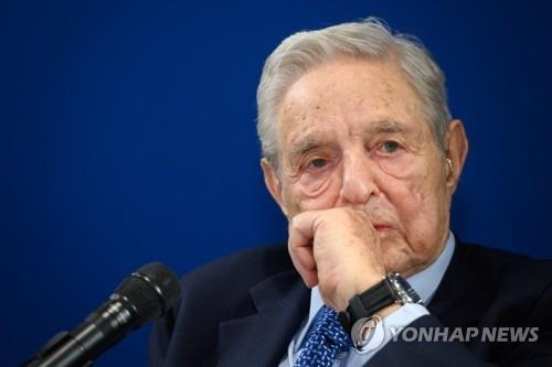미국 좌파 거물 돈줄 조지 소로스 | AFP연합