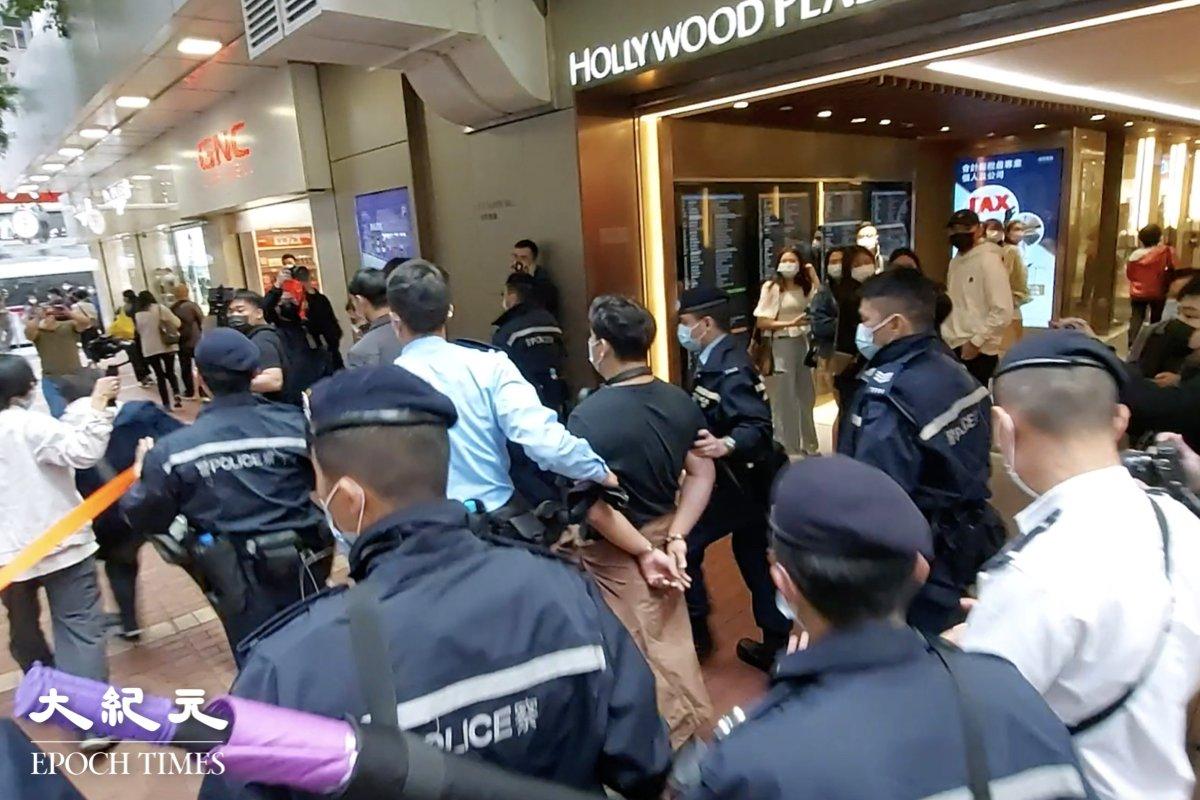 홍콩 민주화 운동가 47명 '국가안전법' 위반 혐의 기소