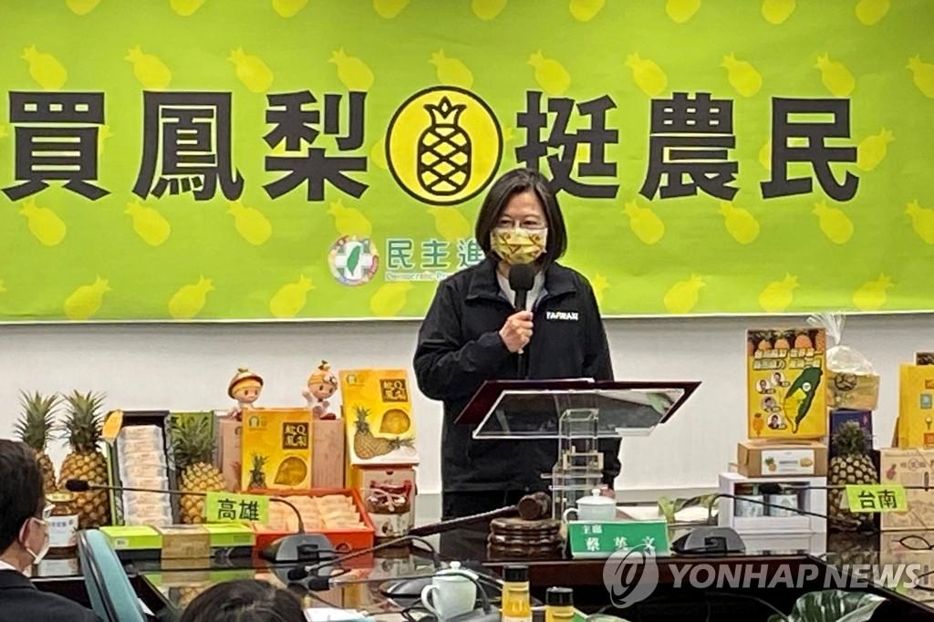 대만서 파인애플 구매 붐…4일 만에 1년 치 중국 수출량 판매
