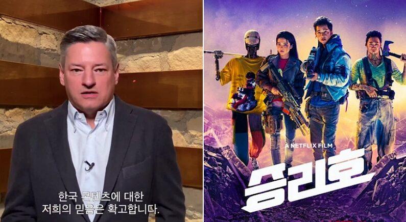 [좌] 유튜브 생중계 캡처, [우] 영화 '승리호'