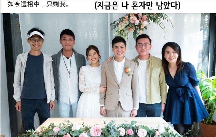 니콜 위가 페이스북에 올린 결혼사진. | 페이스북 화면 캡처